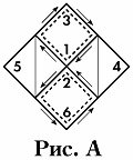 Тапочки квадратами крючком схема сборки деталей