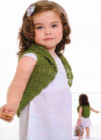 Зелёное детское