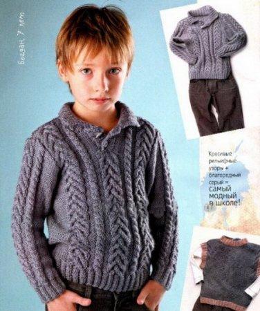 Серый свитерок для мальчика 6-7 лет