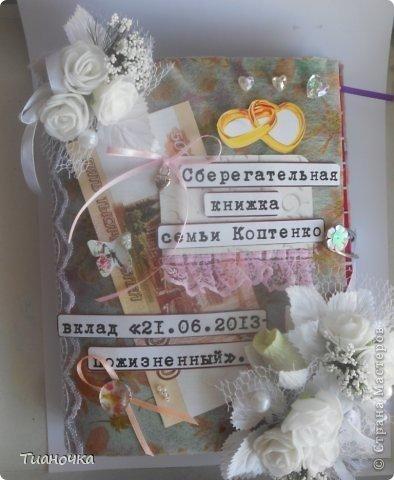 Оригинальный подарок на свадьбу в тюмени