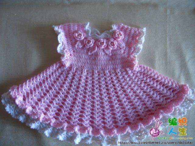 Детские для девочек платье вязаные крючком