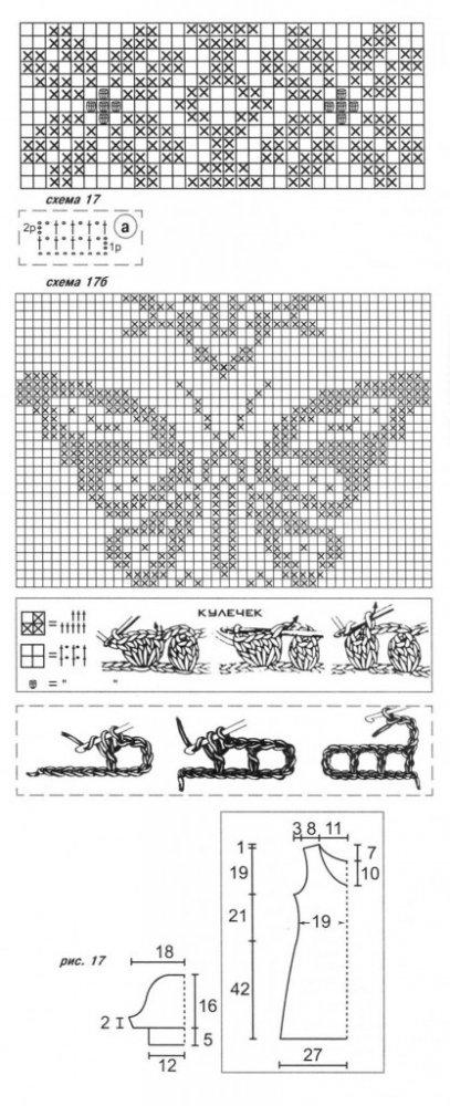 Филейное вязание, подушки с цветами 52