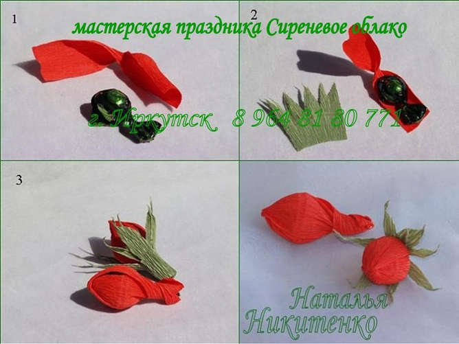 Оригами лебедь из бумаги как сделать
