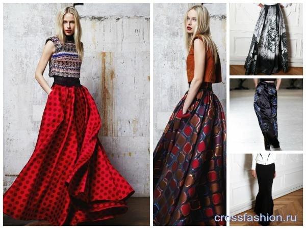 Длинные юбки с доставкой