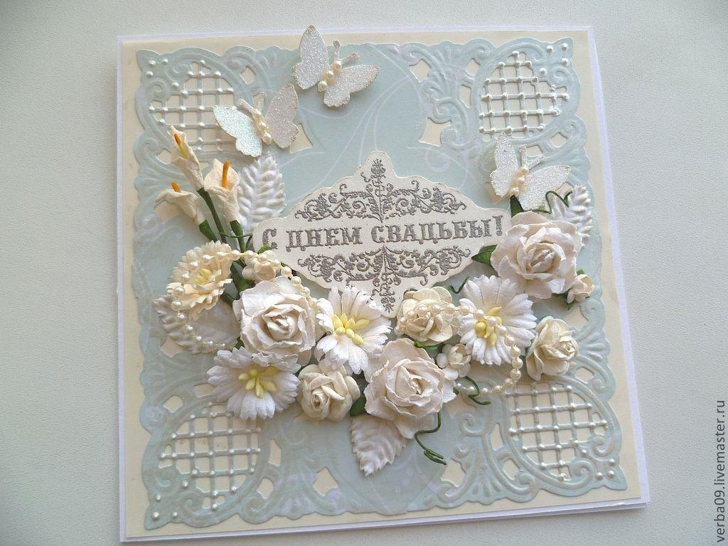 Свадебная поздравительная открытка своими руками