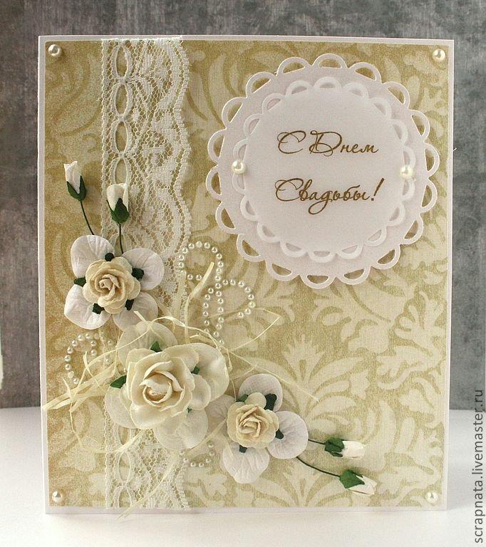 фото открытки своими руками свадебные