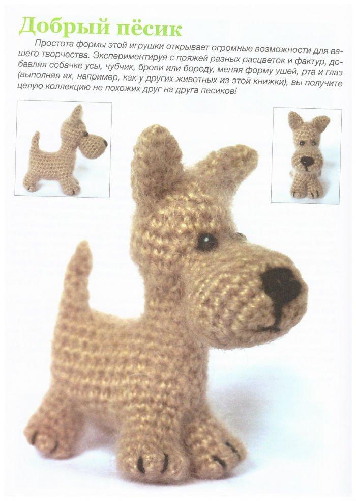 Миниатюрные игрушки собачки схемы все породы вязание крючком 464