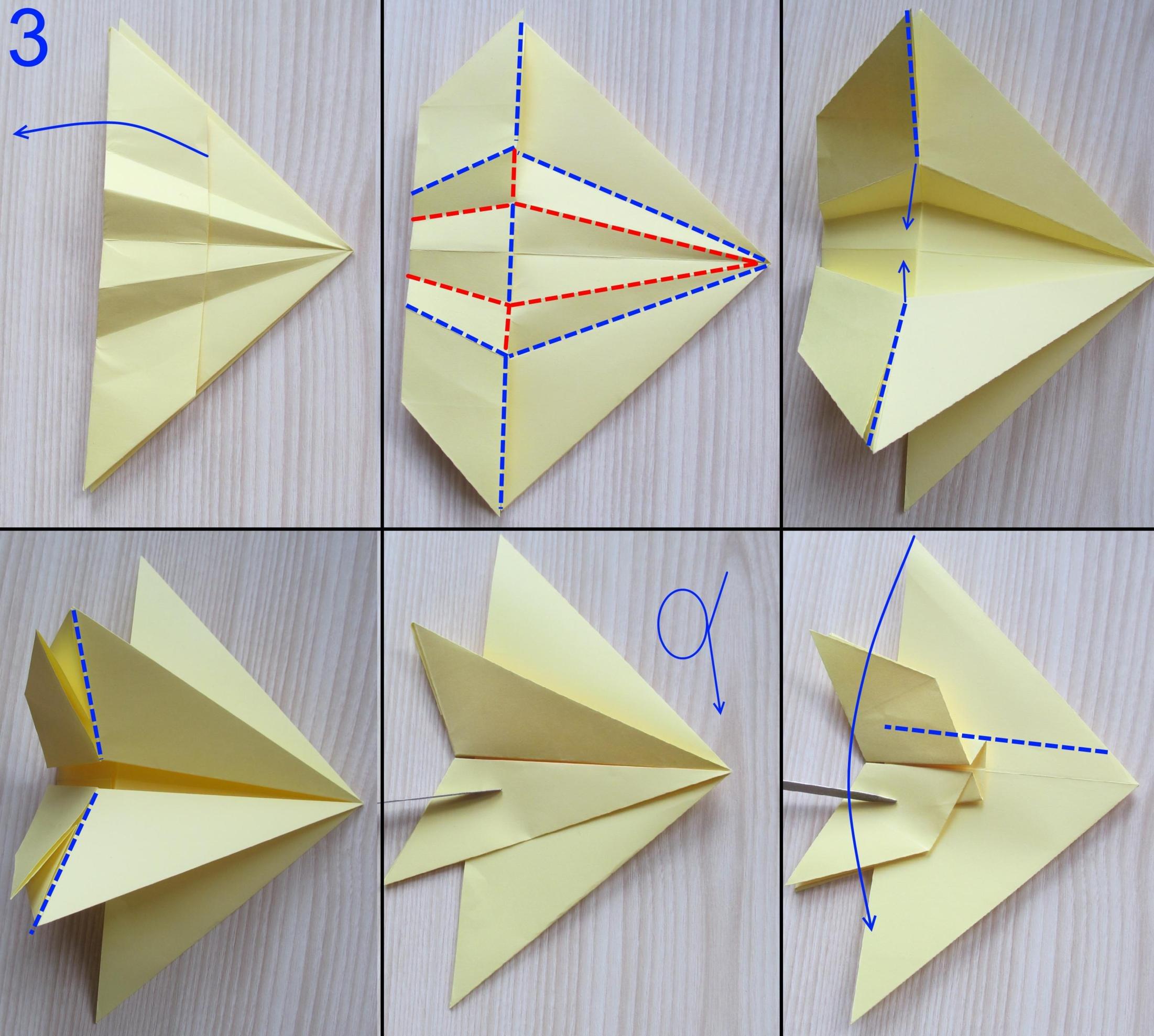 Как из бумаги сделать самолет мираж