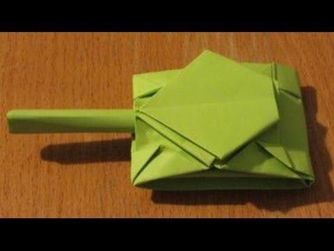 Танк из картона оригами