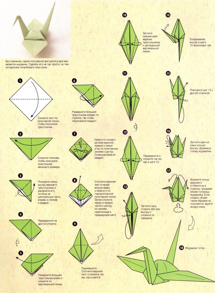 Корзинка из бумаги схема фото 103