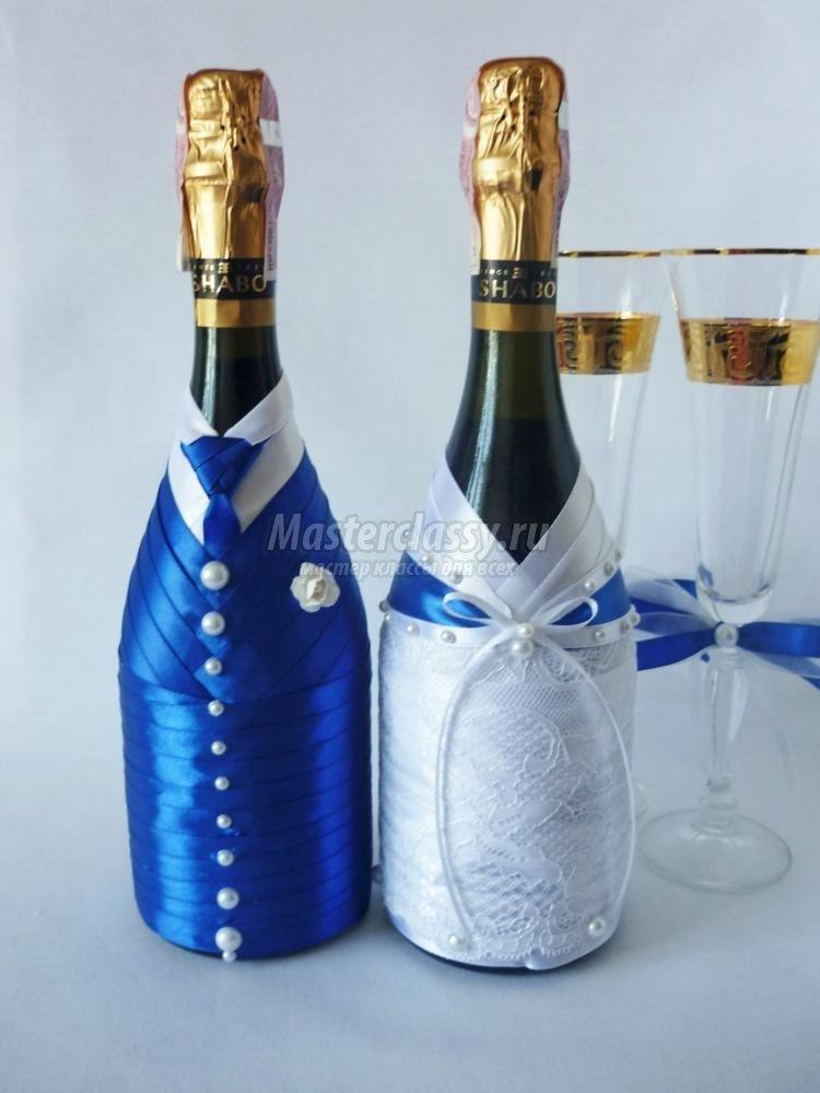Мастер класс украшение свадебных бутылок шампанского