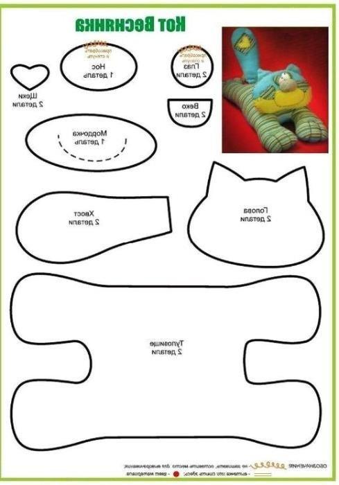 Шьем подушки игрушки своими руками 576