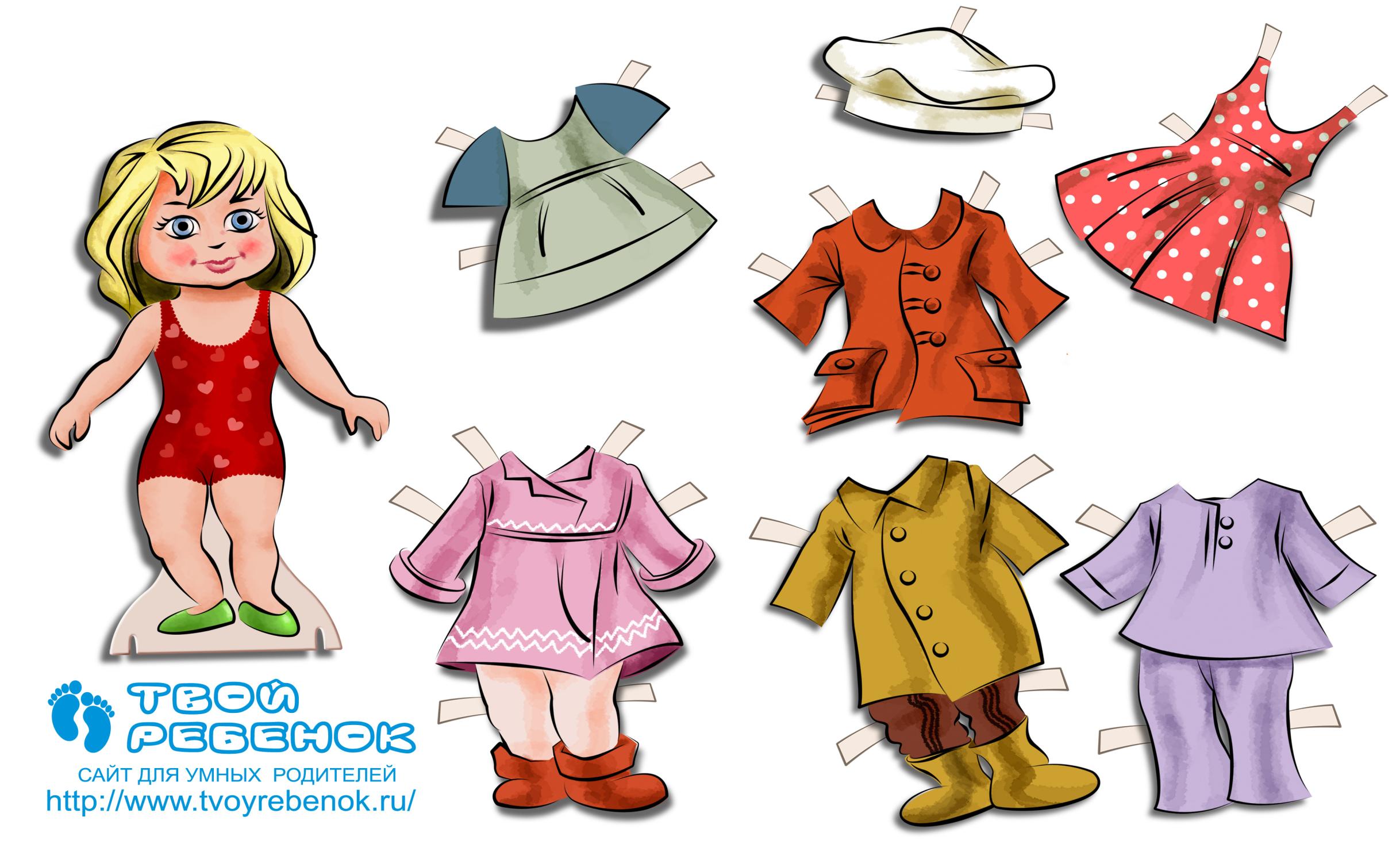 justice детская одежда адресса магазинов