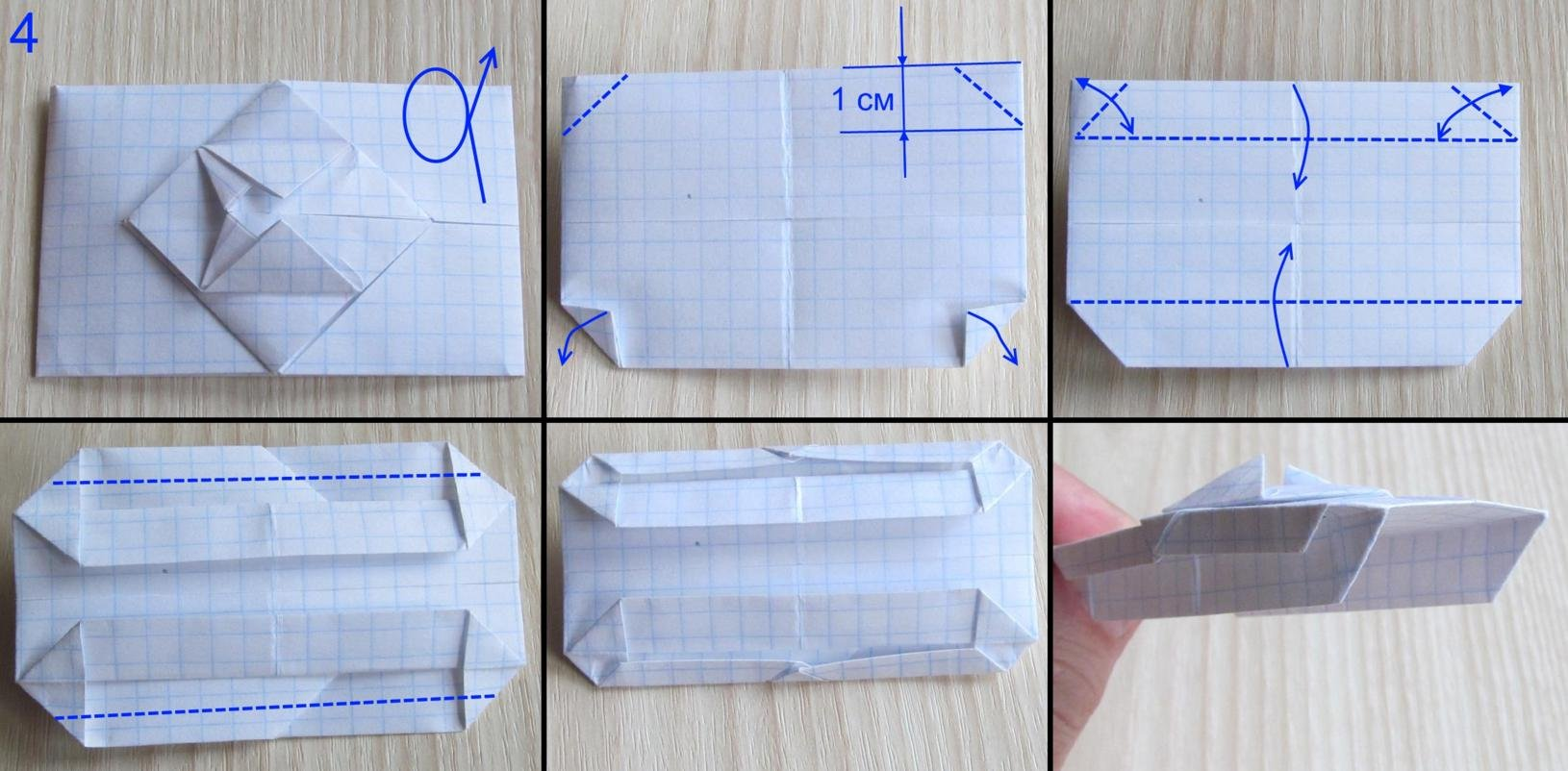 Как из бумаги сделать оригами танк из