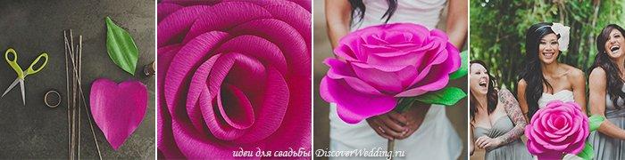 Огромные цветы из крепированной бумаги мастер класс