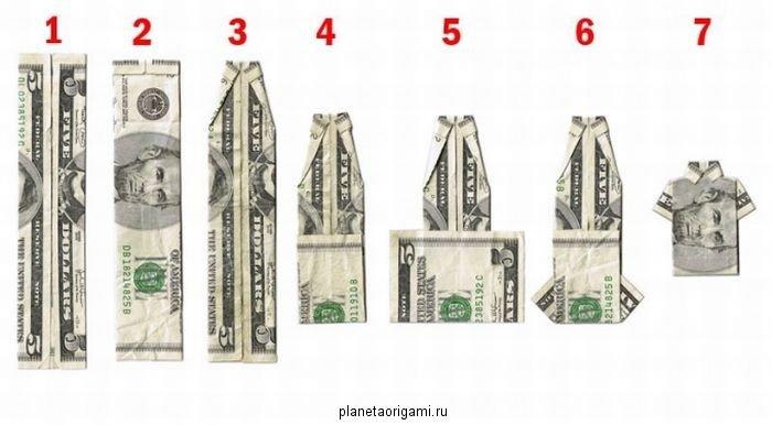 Как сделать оригами из денег рубашка