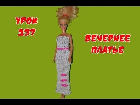Как сплести куклу из резинок в платье на рогатке и другими способами
