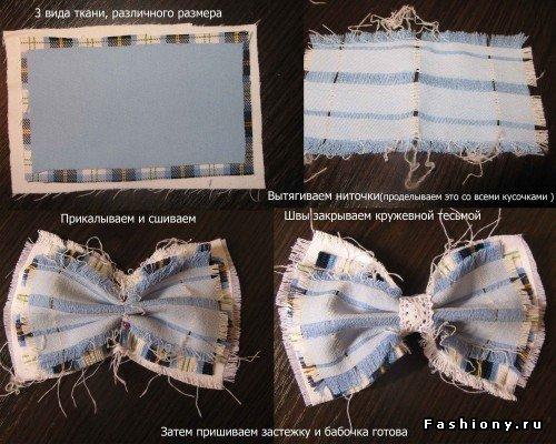 Брошь из ткани своими руками: как сделать из джинсовой ткани для платья