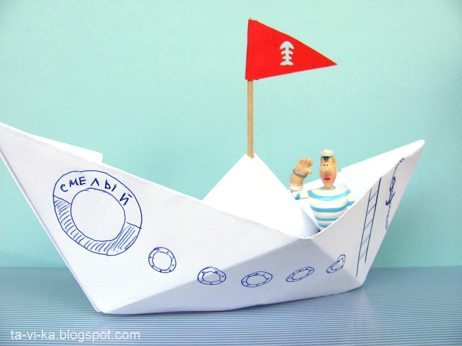 Кораблик победы сделать своими руками