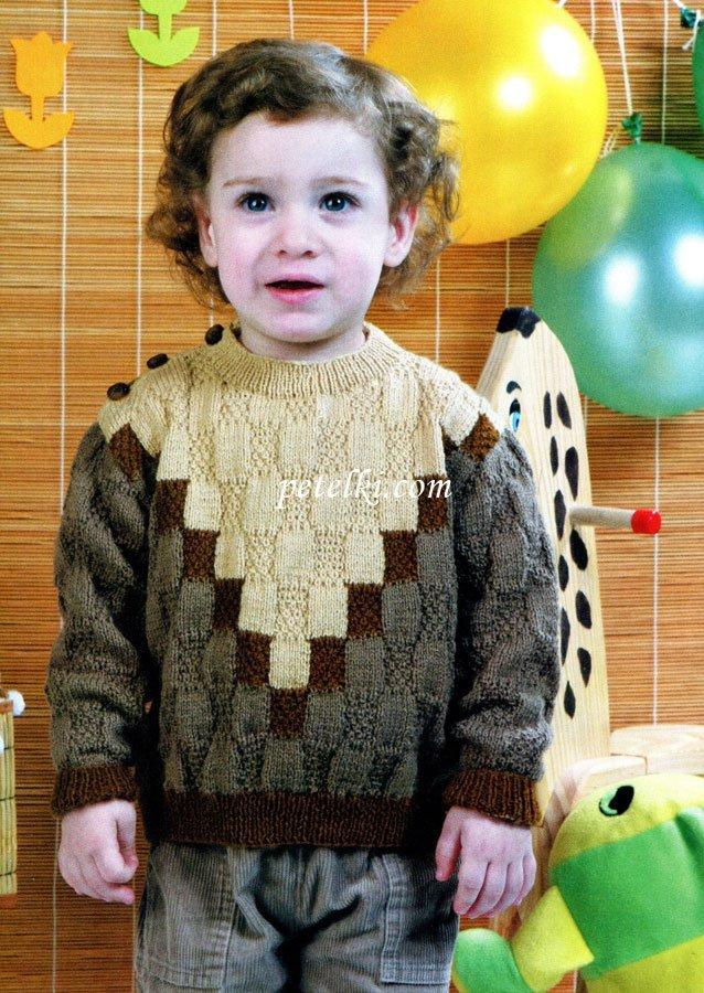 Вязаный свитер для мальчика своими руками