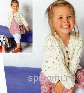вязание ажурного кардигана для девочки