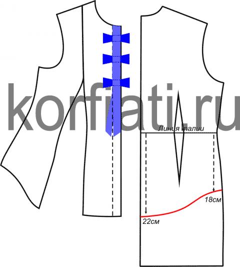 Рукава блузки как сделать