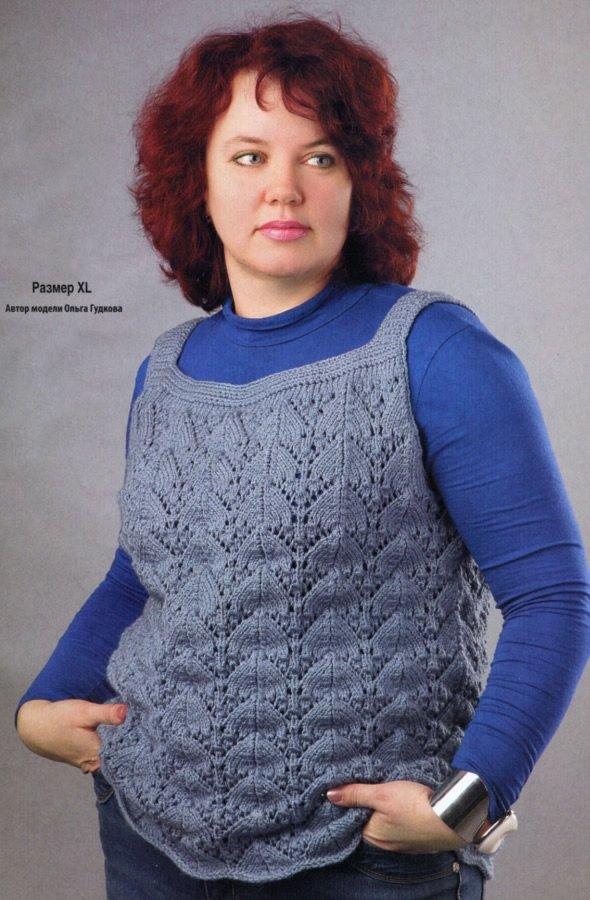 Женская безрукавка спицами с описанием: делаем больших размеров