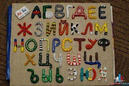 Буквы из алфавита своими руками