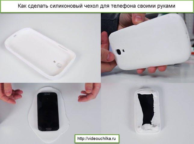 Как сделать чехол для телефона из бумаги для самсунг
