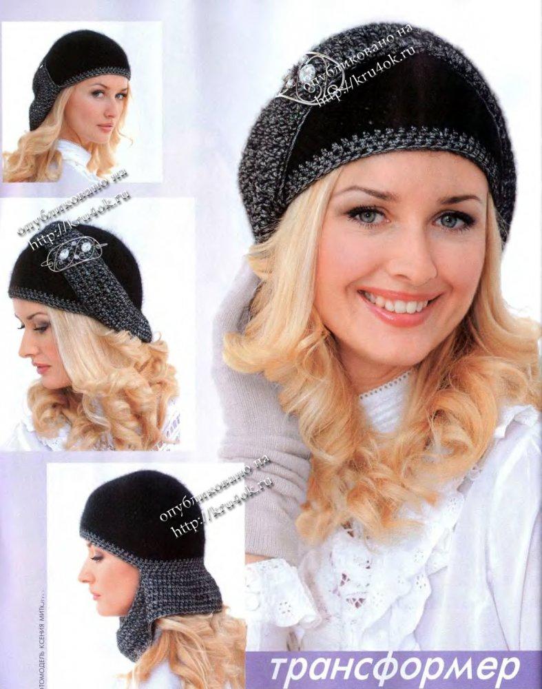ажурная шапка крючком для женщины схема