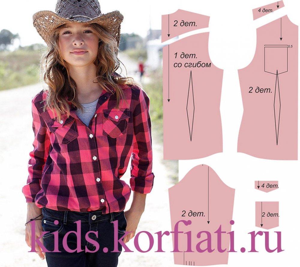27c77a16c15 Выкройка блузки для девочки  для полных женщин и для беременных ...
