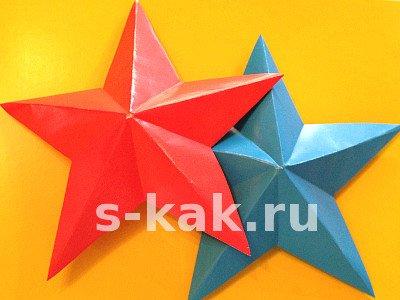 Звезда своими руками из бумаги на 23 февраля