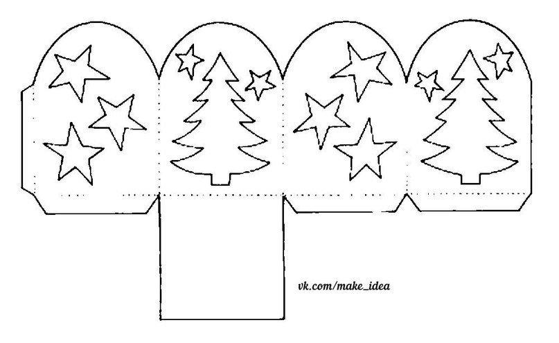 Новогодние украшения своими руками из бумаги трафарет