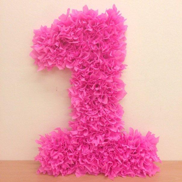 Цифра 1 на день рождения из гофрированной бумаги