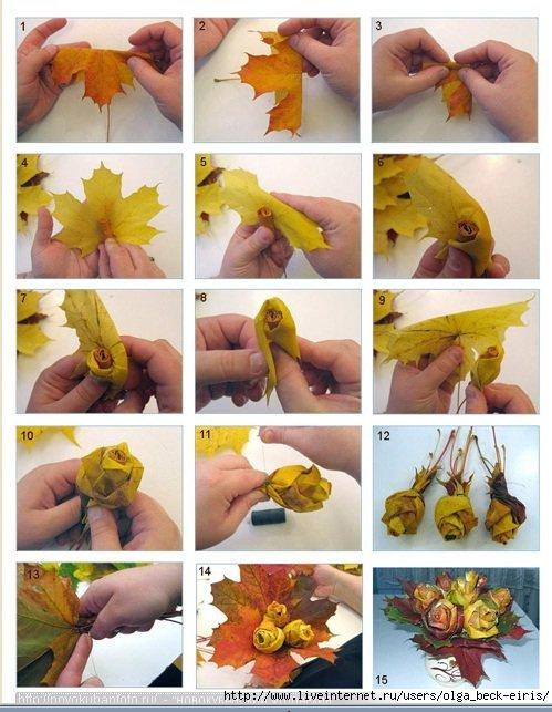 Цветы из листьев клена своими руками 33
