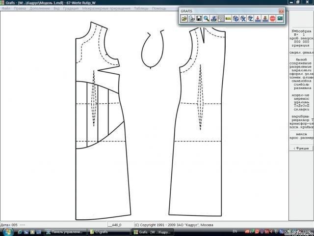 Свадебные платья для беременных выкройки 48