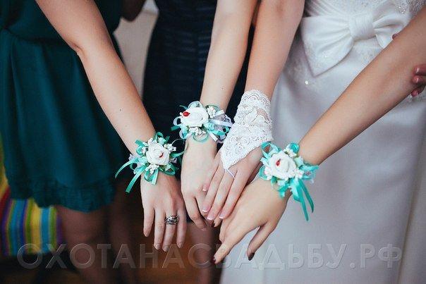 Браслеты своими руками подружкам невесты