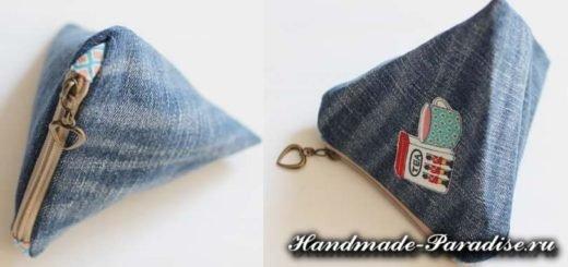 Кошелёк своими руками: мастер класс из джинсов, из картона и из ткани