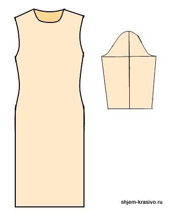 Платье карандаш: фото как сделать платье с рукавами