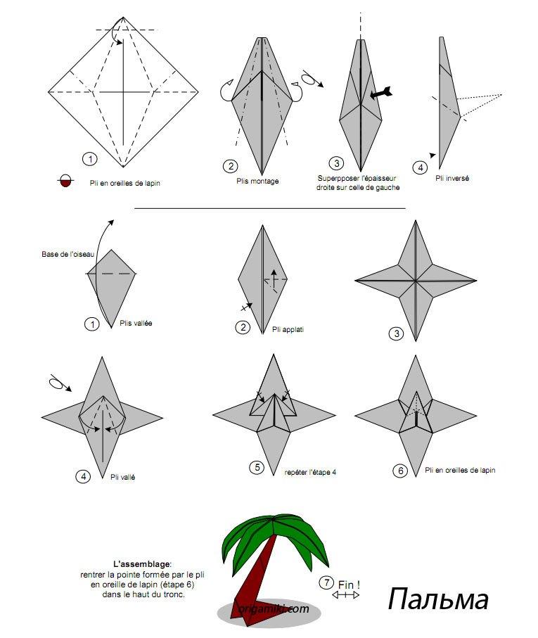 схемы оригами из бумаги дерево