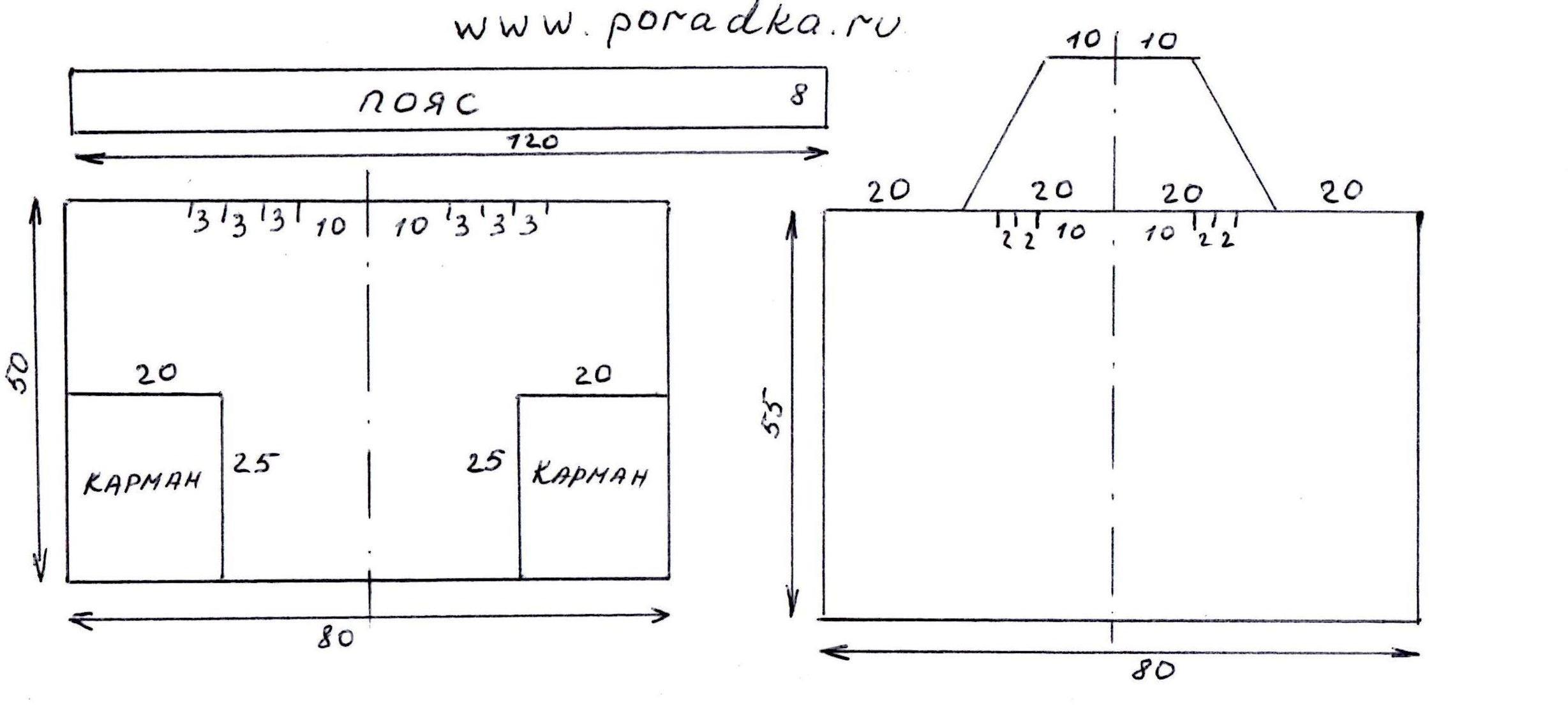 Объединить PDF - Совместите файлы PDF онлайн бесплатно 77