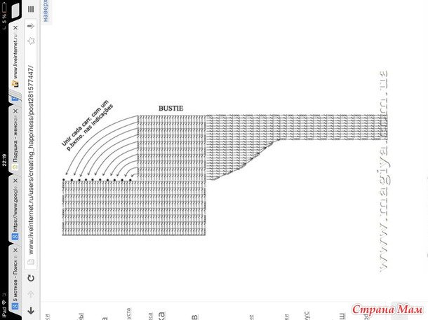 подушка грудь крючком схема и описание