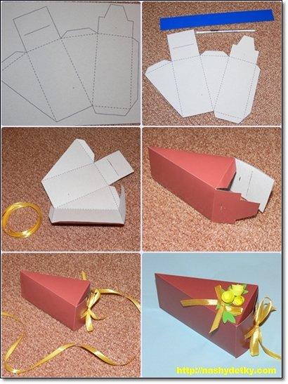 Как сделать коробочки подарочные своими руками