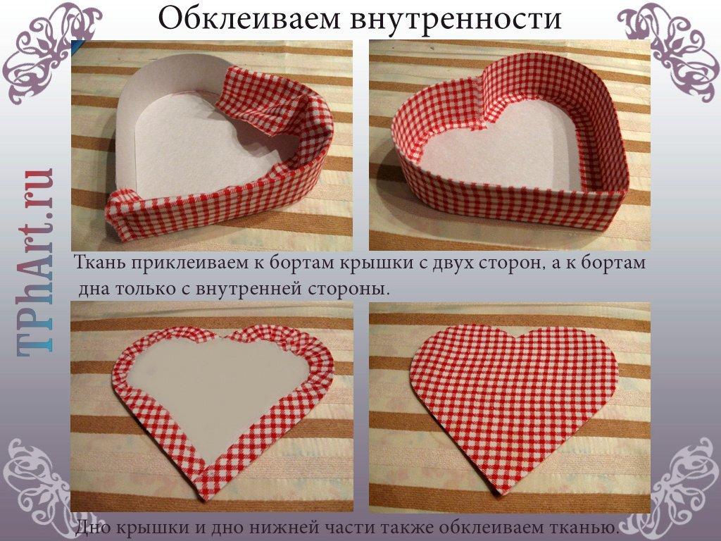Как сделать формочку сердечко своими руками 75