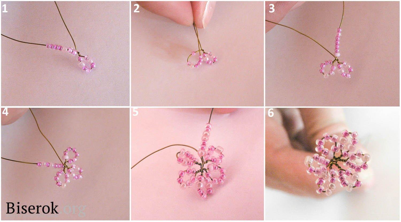 Плетение цветок сакуры