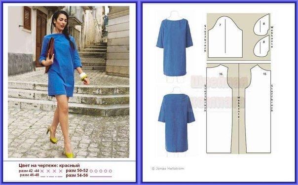 Платье свободного кроя: выкройка и поэтапный МК с пошаговыми фото и видео