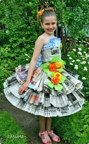 Как сделать костюм из бумаги своими руками  352