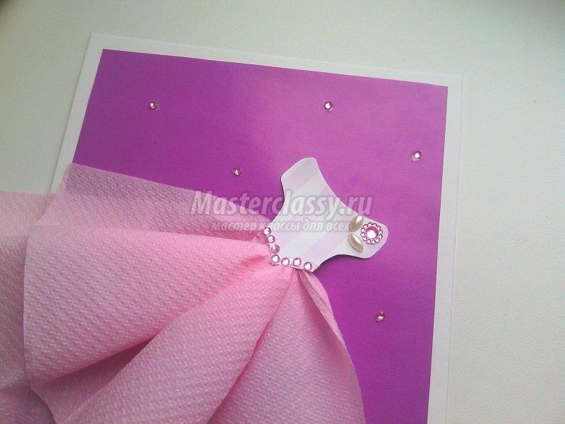 Открытки с платьями из салфеток