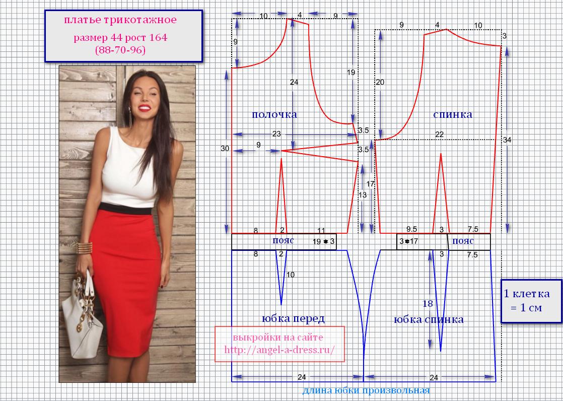 Как сшить платье по простому 138