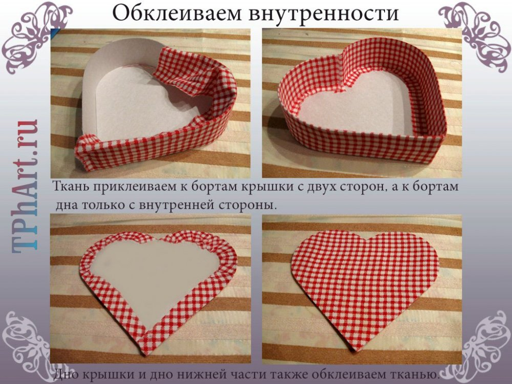 Как сделать своими руками шкатулку сердце